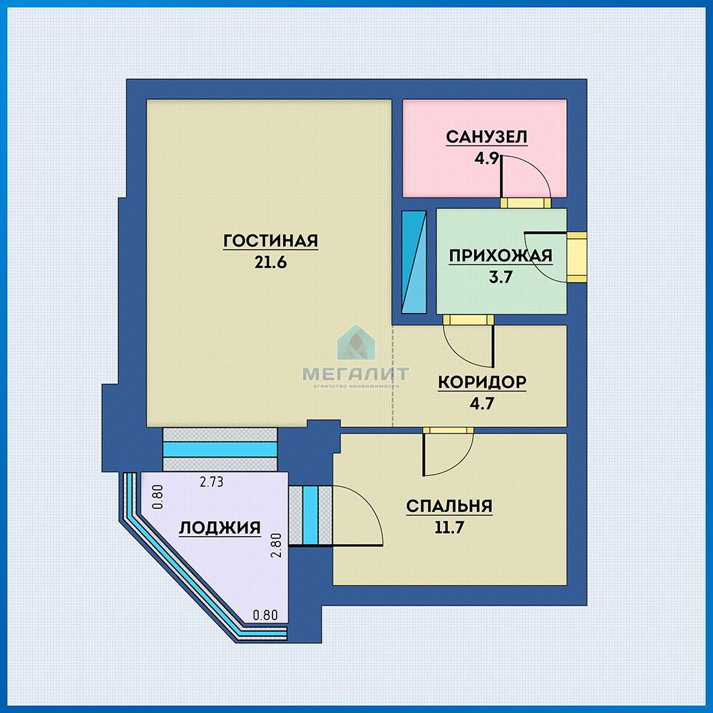 Продажа 1-к квартиры Тулпар 5, 50.4 м² (миниатюра №13)