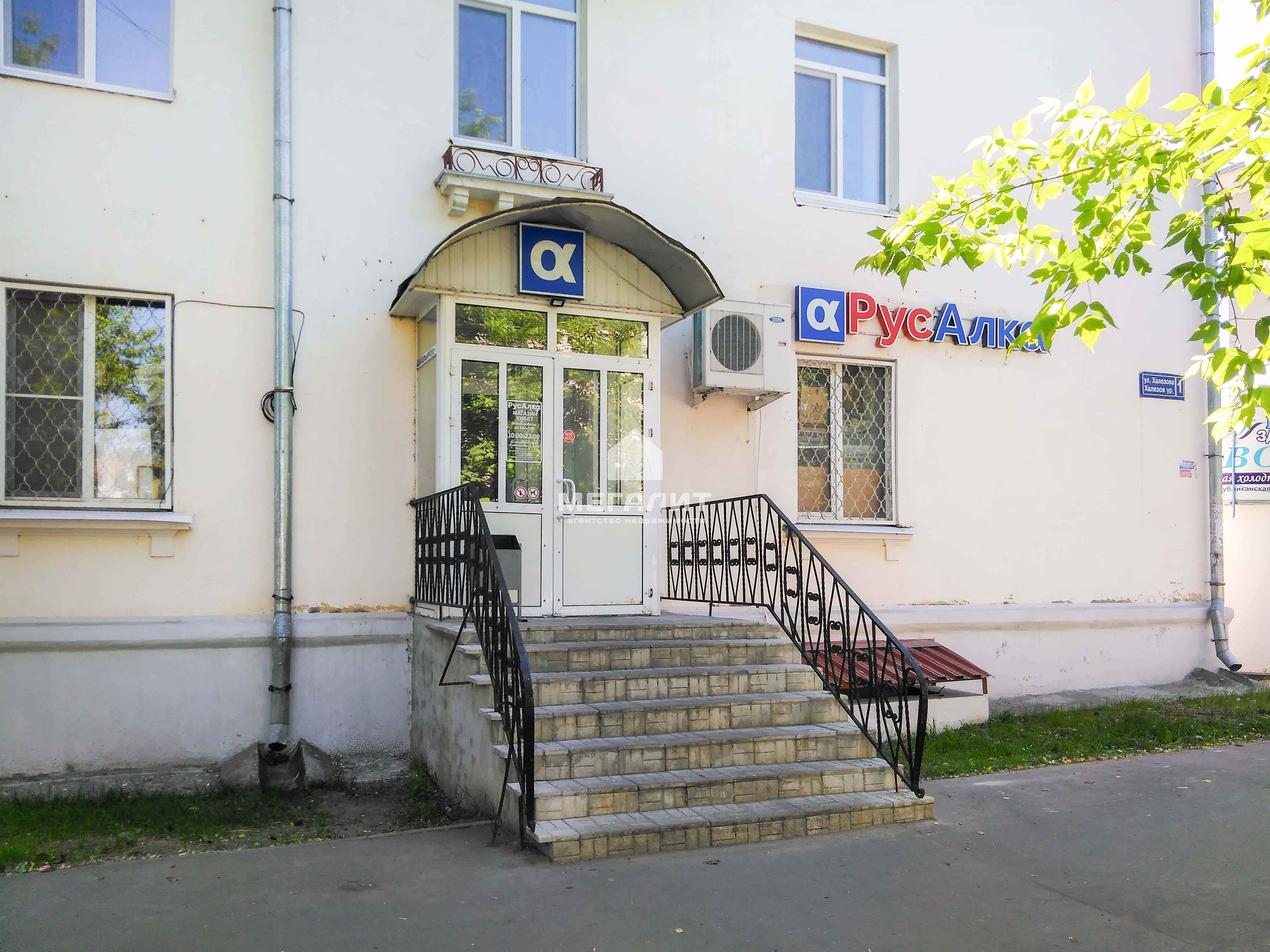 Аренда  офиса Советская 17