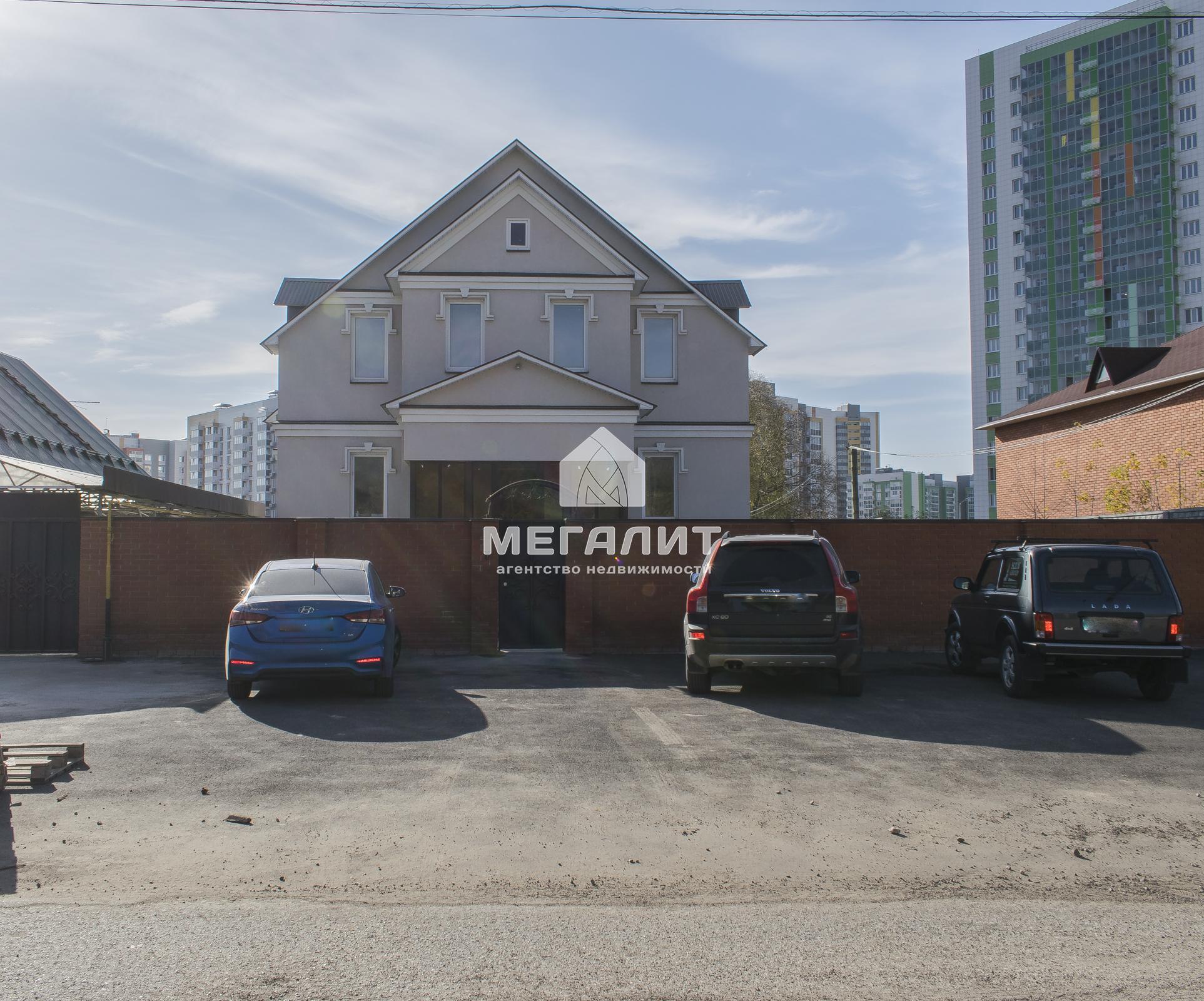 Продажа  дома Мира 2 д
