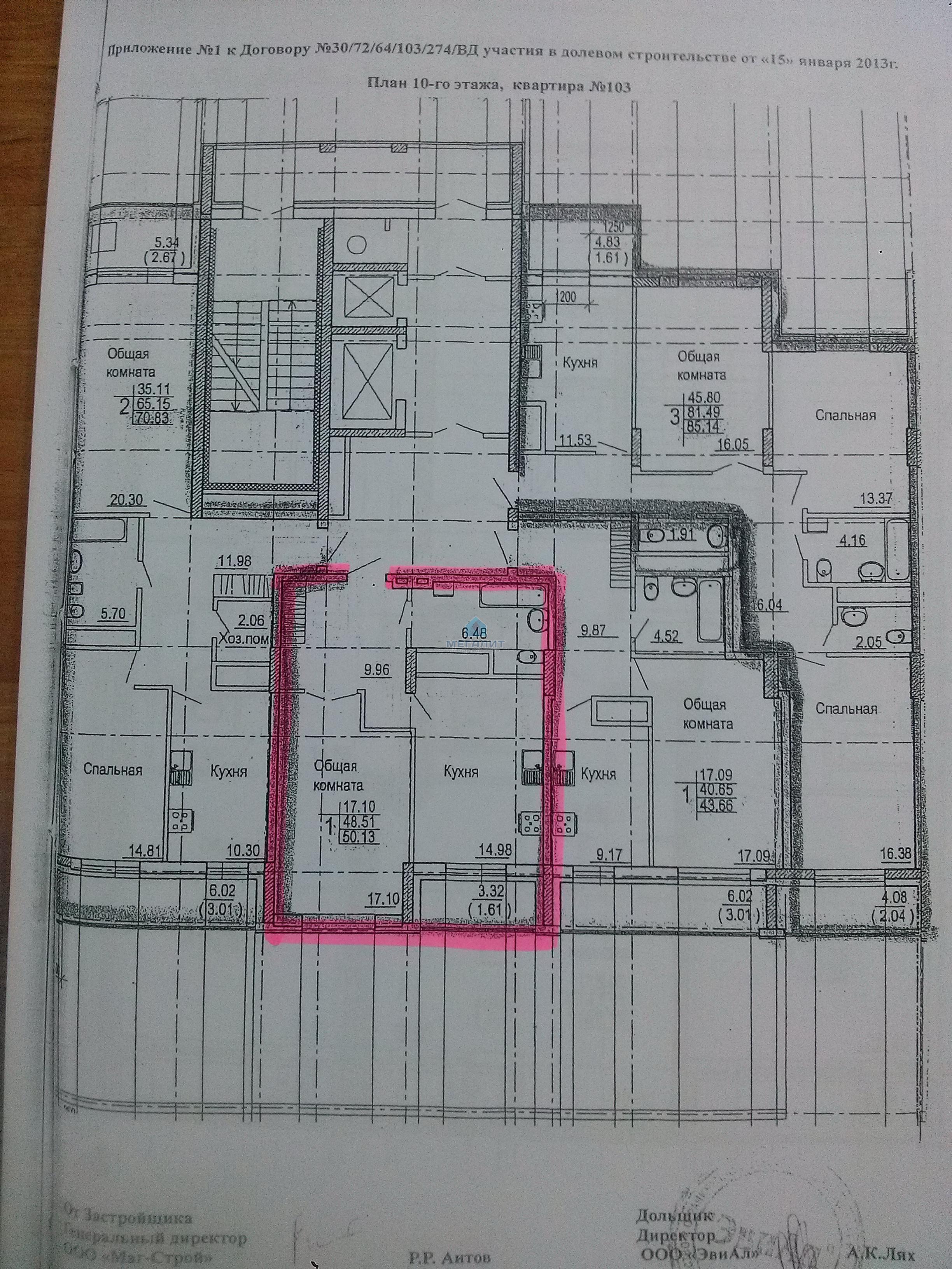 Продажа 1-к квартиры Достоевского 57, 50.1 м² (миниатюра №2)