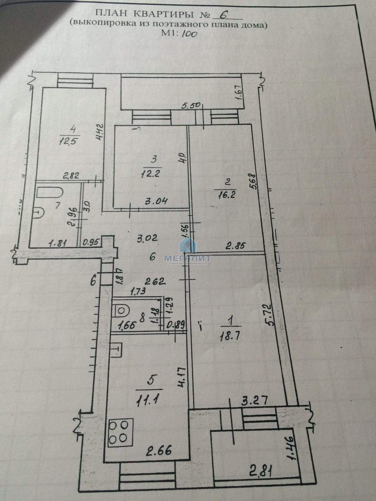 Четырёхкомнатная квартира в новом доме! (миниатюра №4)