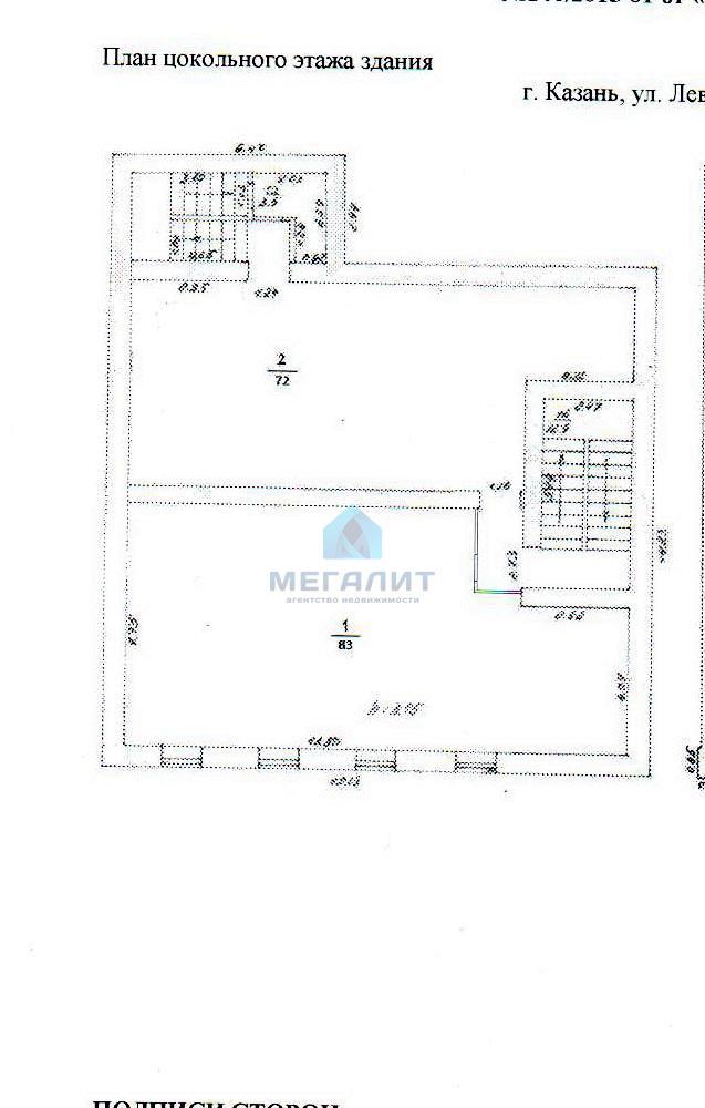 Аренда  офисно-торговые Лево-Булачная 24, 72 м²  (миниатюра №2)