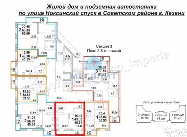 Продажа 1-к квартиры Ноксинский Спуск 5, 46 м² (миниатюра №3)