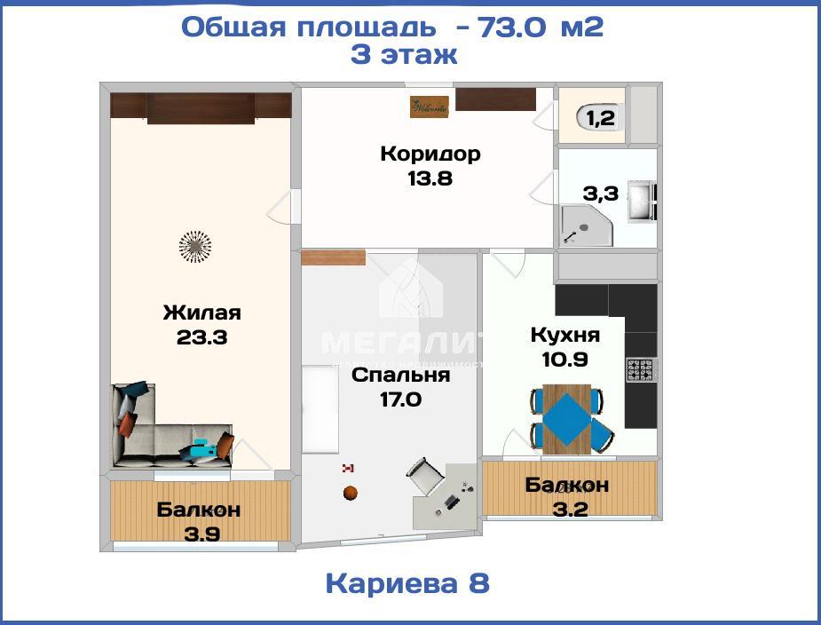 Продажа 2-к квартиры Габдуллы Кариева 8