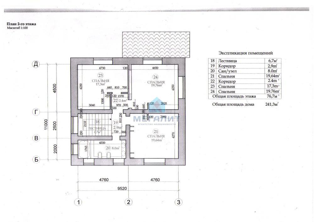 Продается 2-х этажный кирпичный коттедж (миниатюра №17)