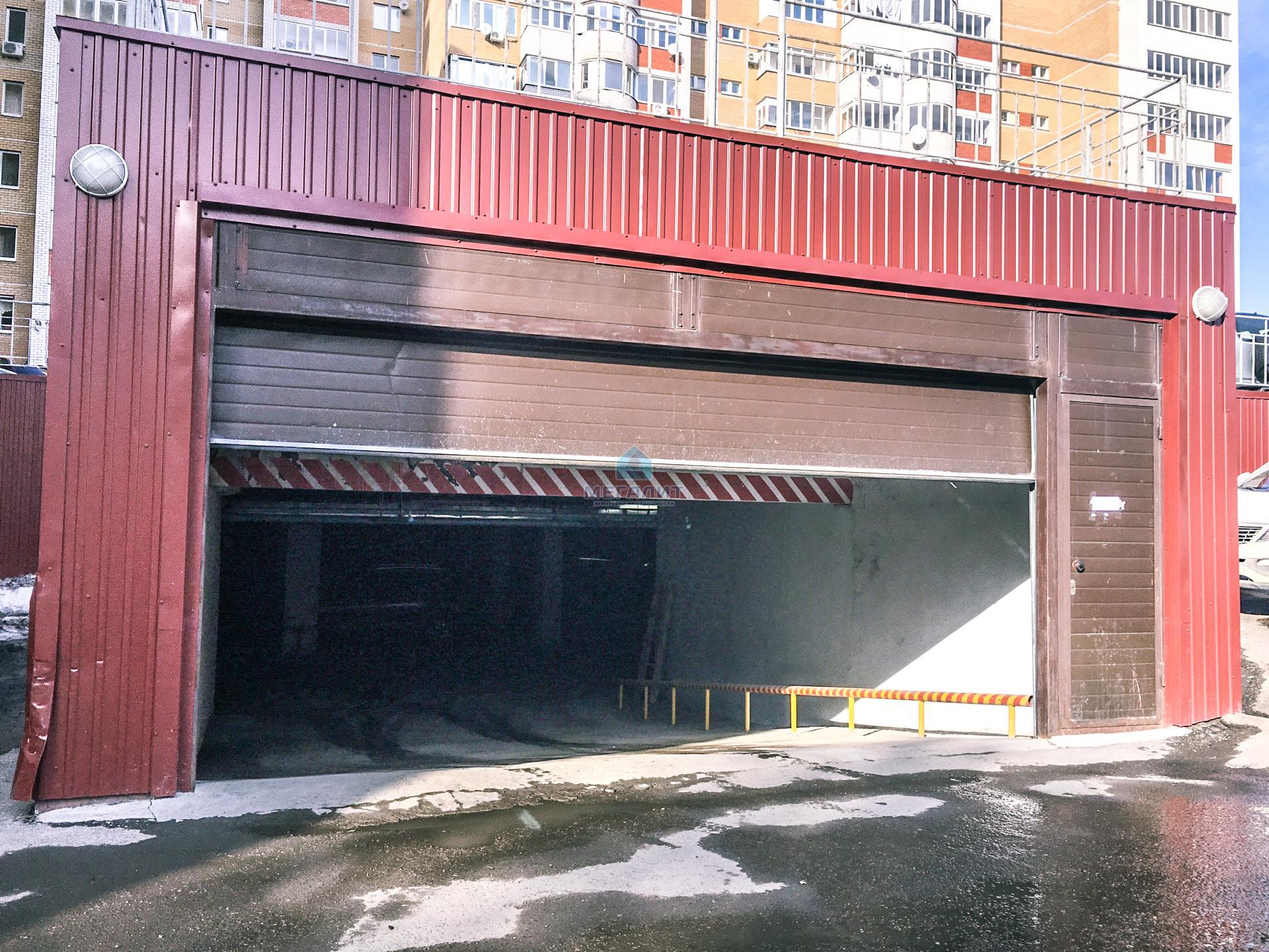 Продажа 1-к квартиры Гвардейская 31/42, 47.0 м² (миниатюра №8)