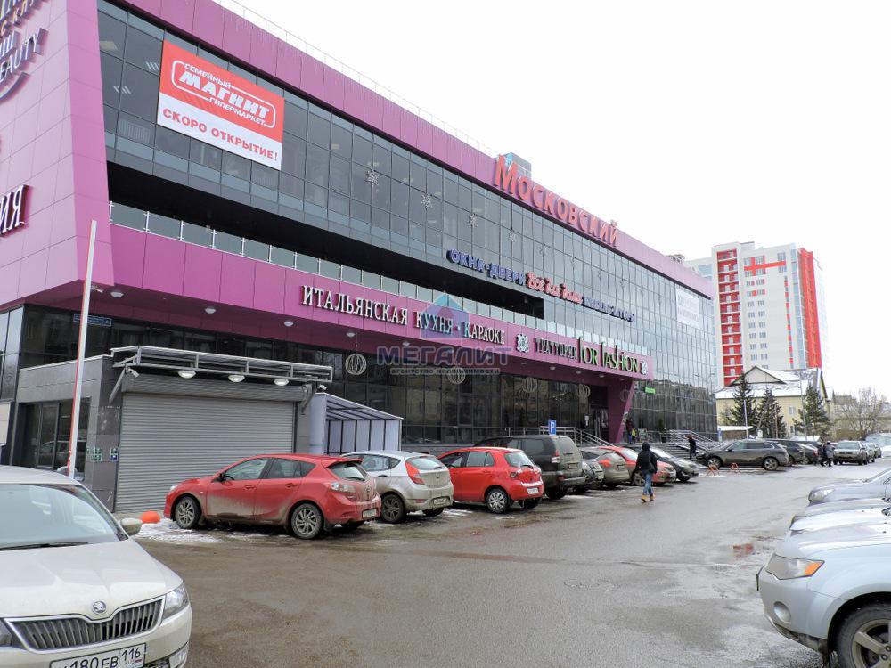 Продажа  готового бизнеса Галимджана Баруди 8, 250.0 м² (миниатюра №15)