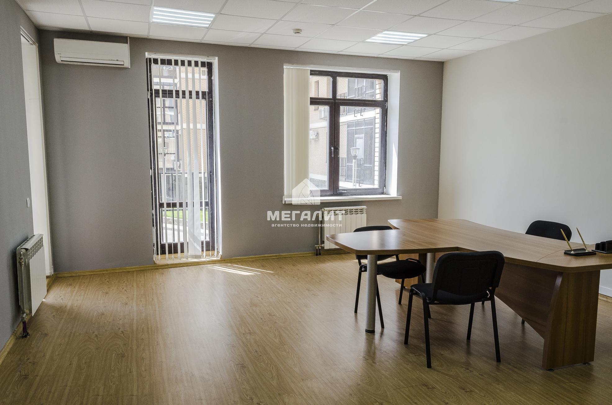 Продажа  офиса Толстого 14А