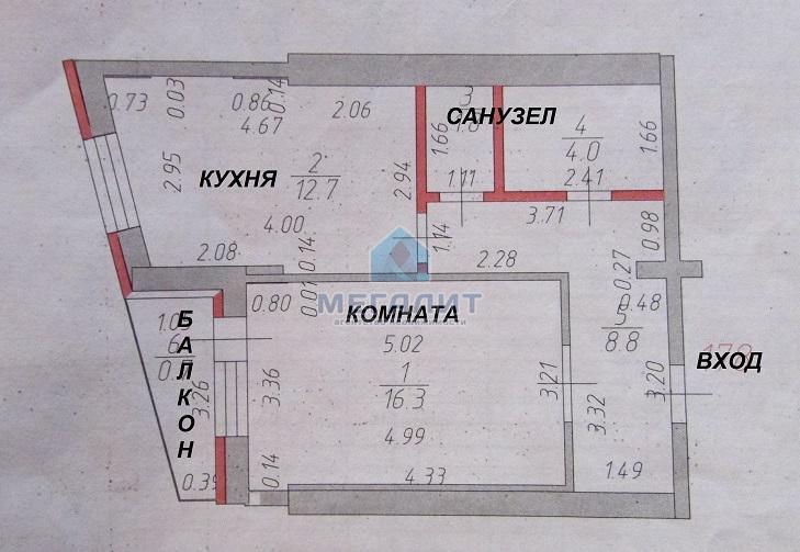 Продажа 1-к квартиры Беломорская 5, 44 м² (миниатюра №11)
