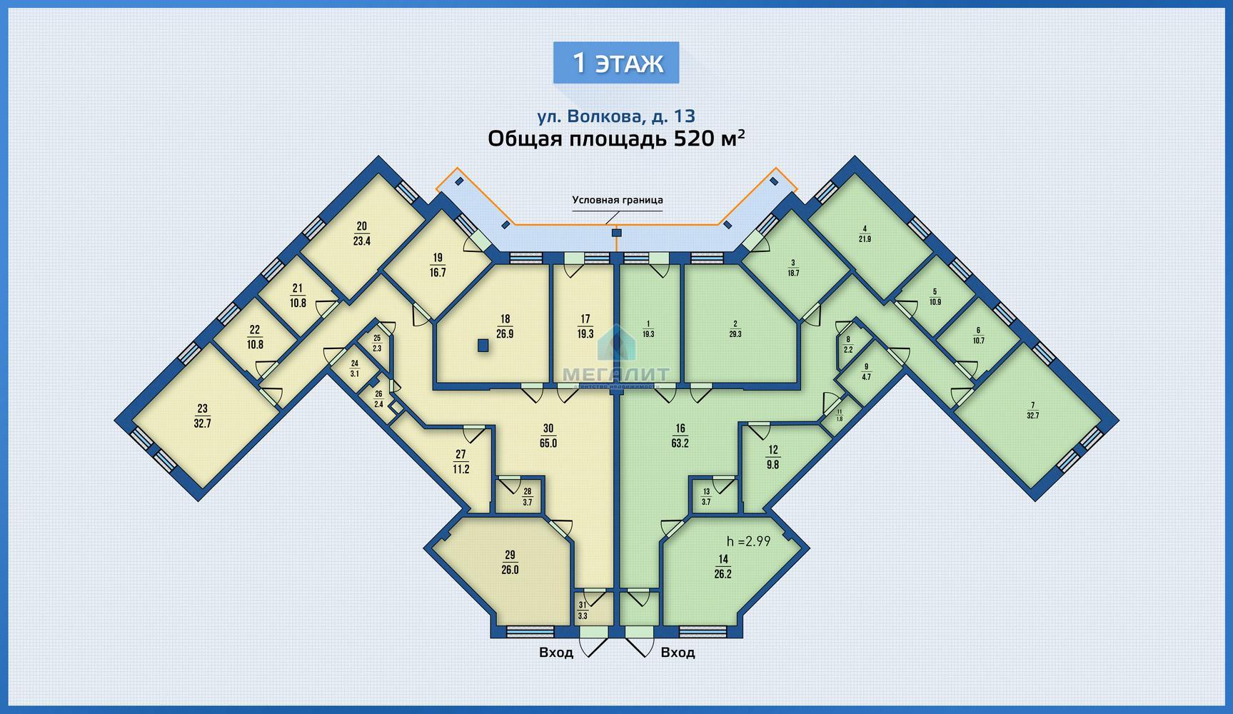 Продажа  готового бизнеса Волкова 13