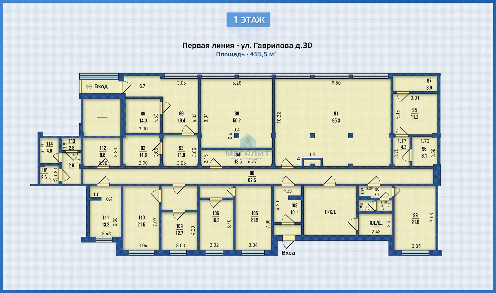 Аренда  офисно-торговые Гаврилова 30