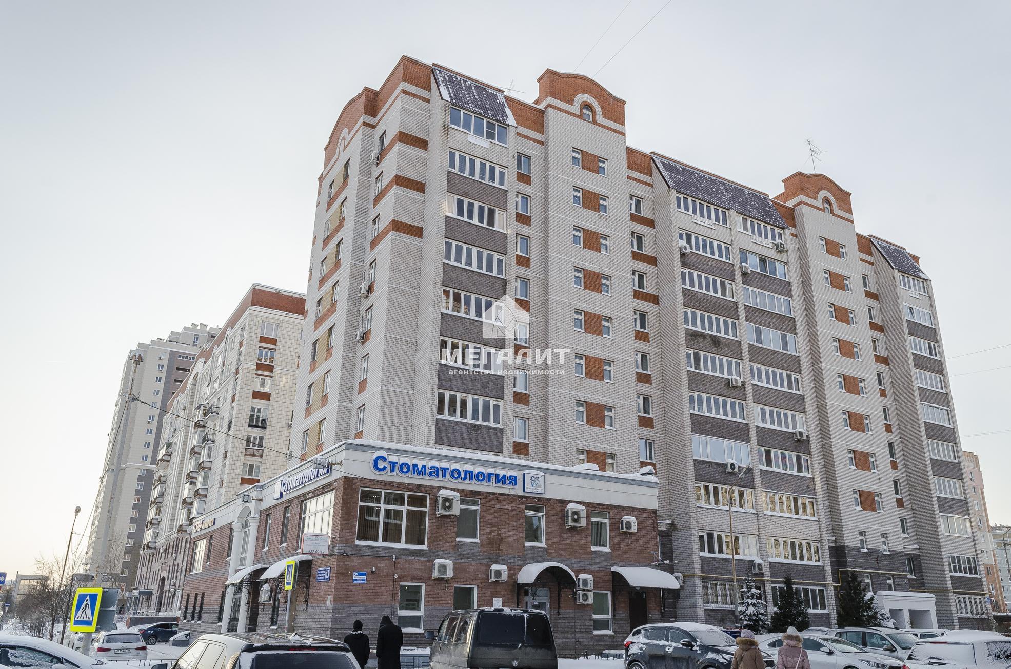 Продажа 2-к квартиры Фатыха Амирхана 13