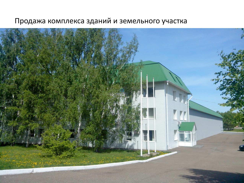 Продажа  Склады, производства Автосервисная, 3600 м2  (миниатюра №1)