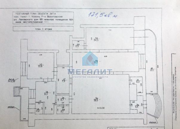 Аренда  офисно-торговые Салимжанова 15, 170 м²  (миниатюра №7)