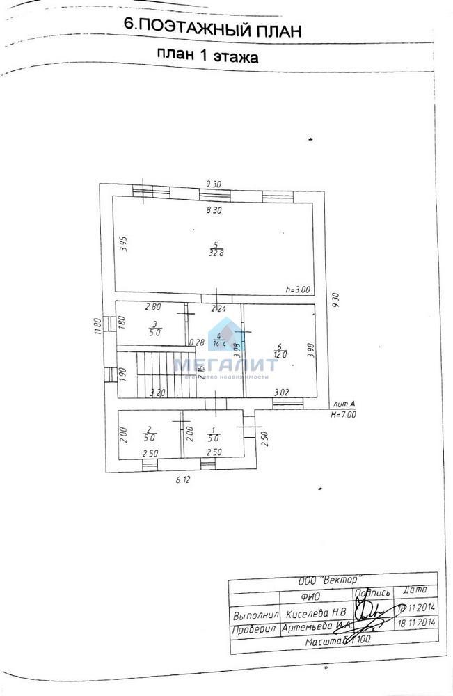 Продаю шикарный новый коттедж в Салмачах (миниатюра №13)