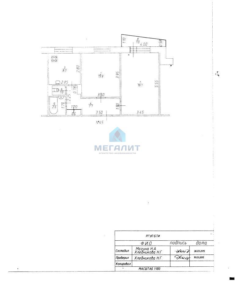 Продажа 2-к квартиры Академика Лаврентьева 10, 53 м2  (миниатюра №8)