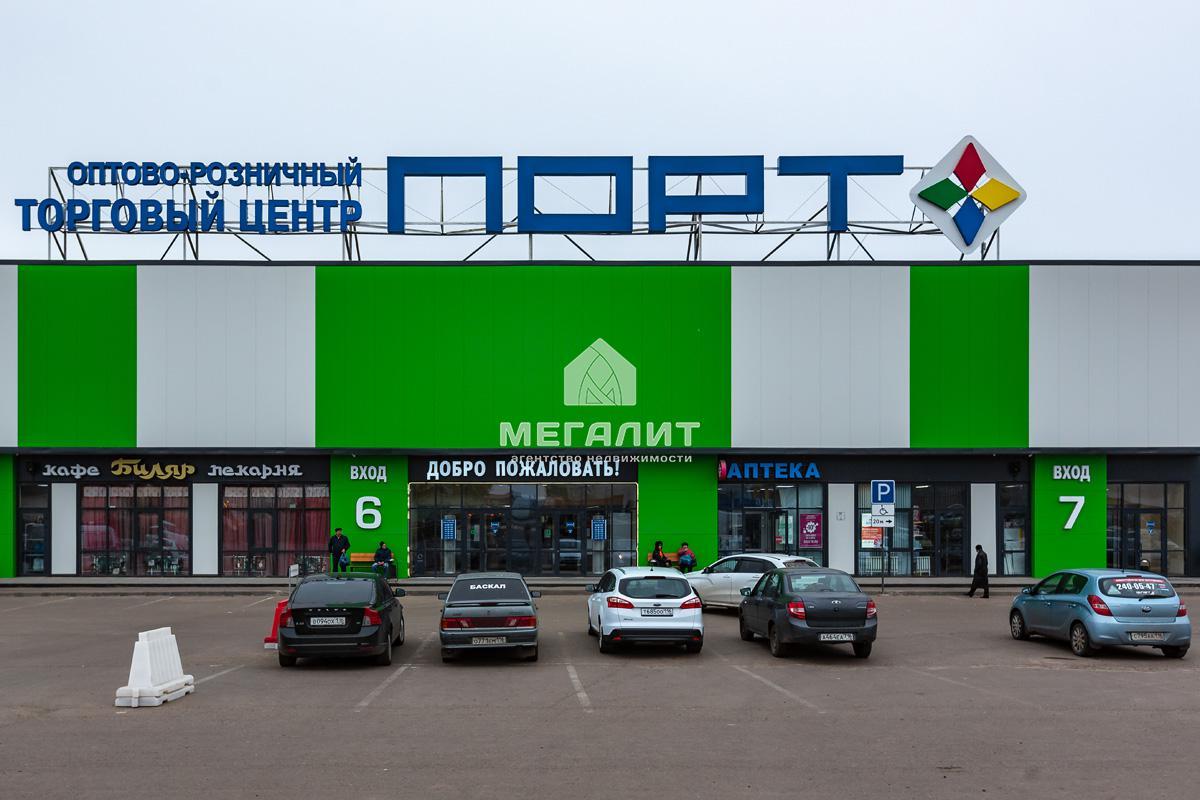 Аренда  офиса Оренбургский Тракт 160