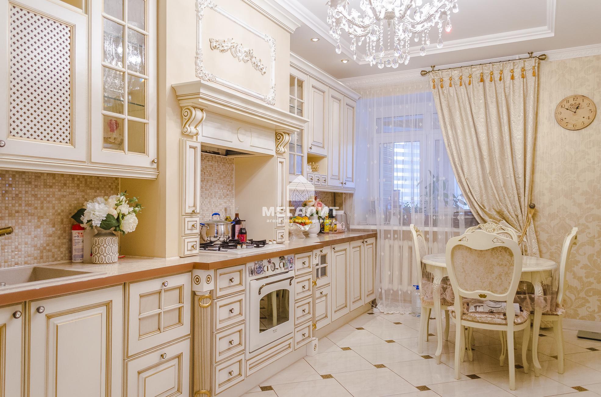 Продажа 3-к квартиры Габдуллы Кариева 5