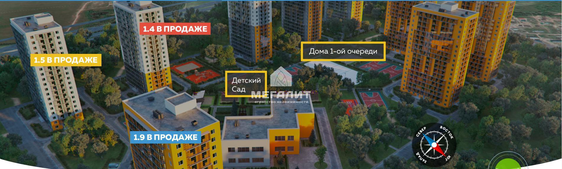 Продажа 2-к квартиры Учхозовская 1