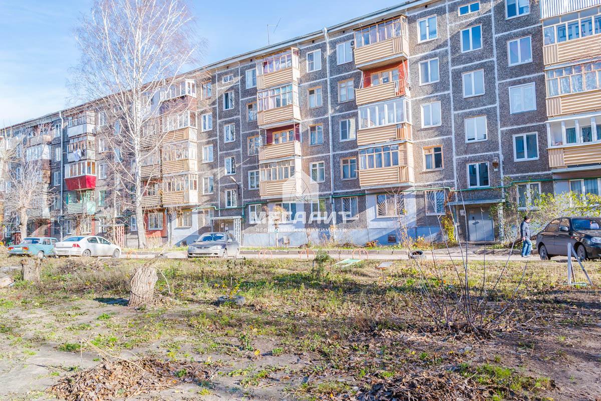 Продажа 3-к квартиры Курчатова 11