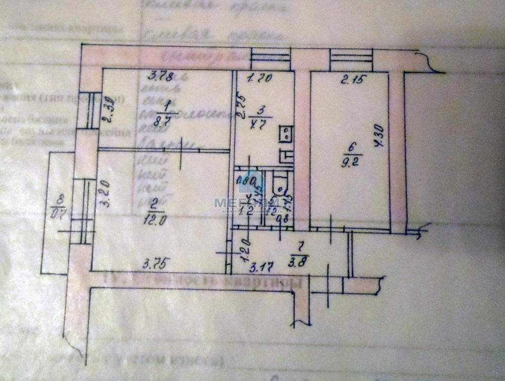 Продажа 2-к квартиры Каштановая 10, 42 м² (миниатюра №3)