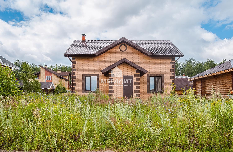 Продажа  дома 7 озёр