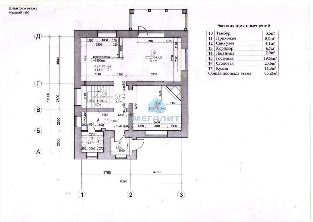 Продается 2-х этажный кирпичный коттедж (миниатюра №16)