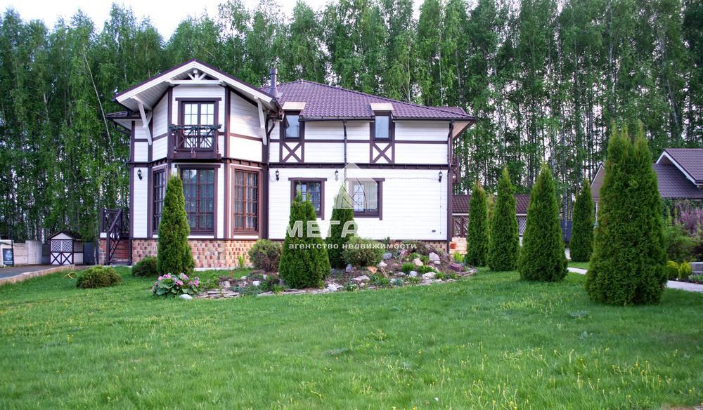 Продажа  дома Нарат