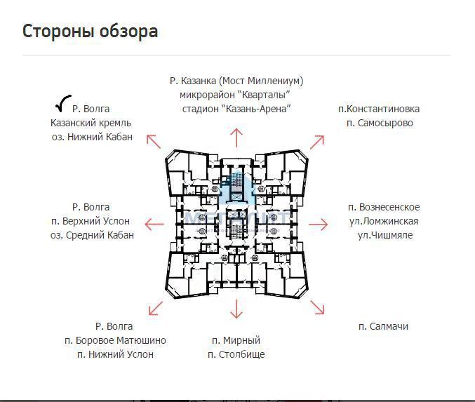 Продажа 3-к квартиры Даурская 16Г, 96 м2  (миниатюра №2)
