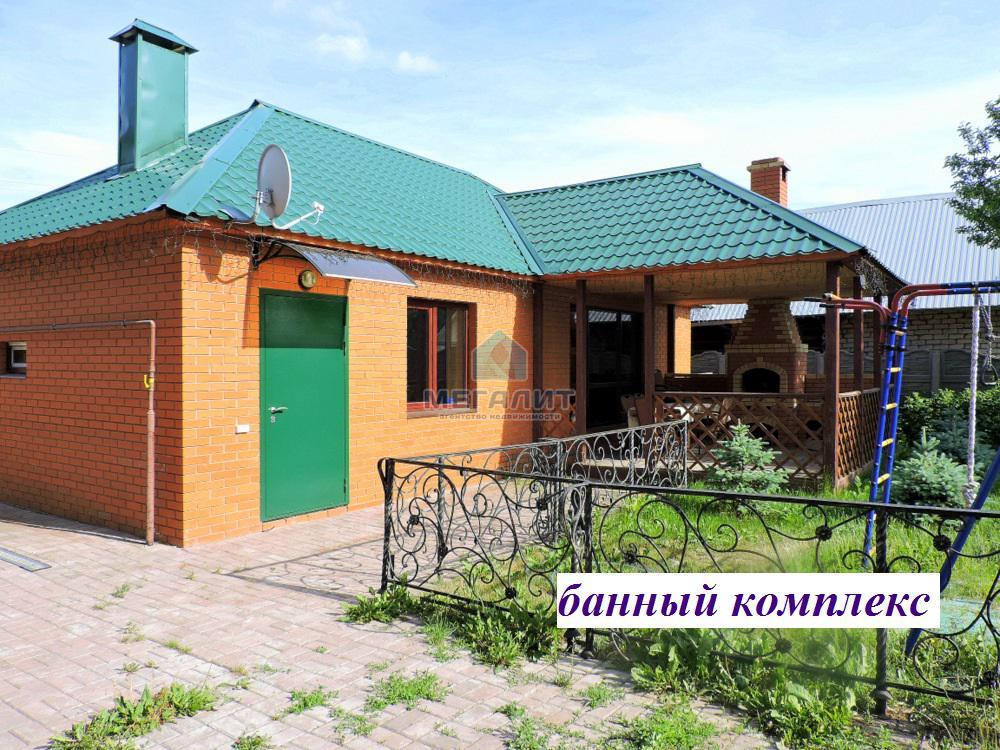 Продажа  дома Левитана, 270.0 м² (миниатюра №13)