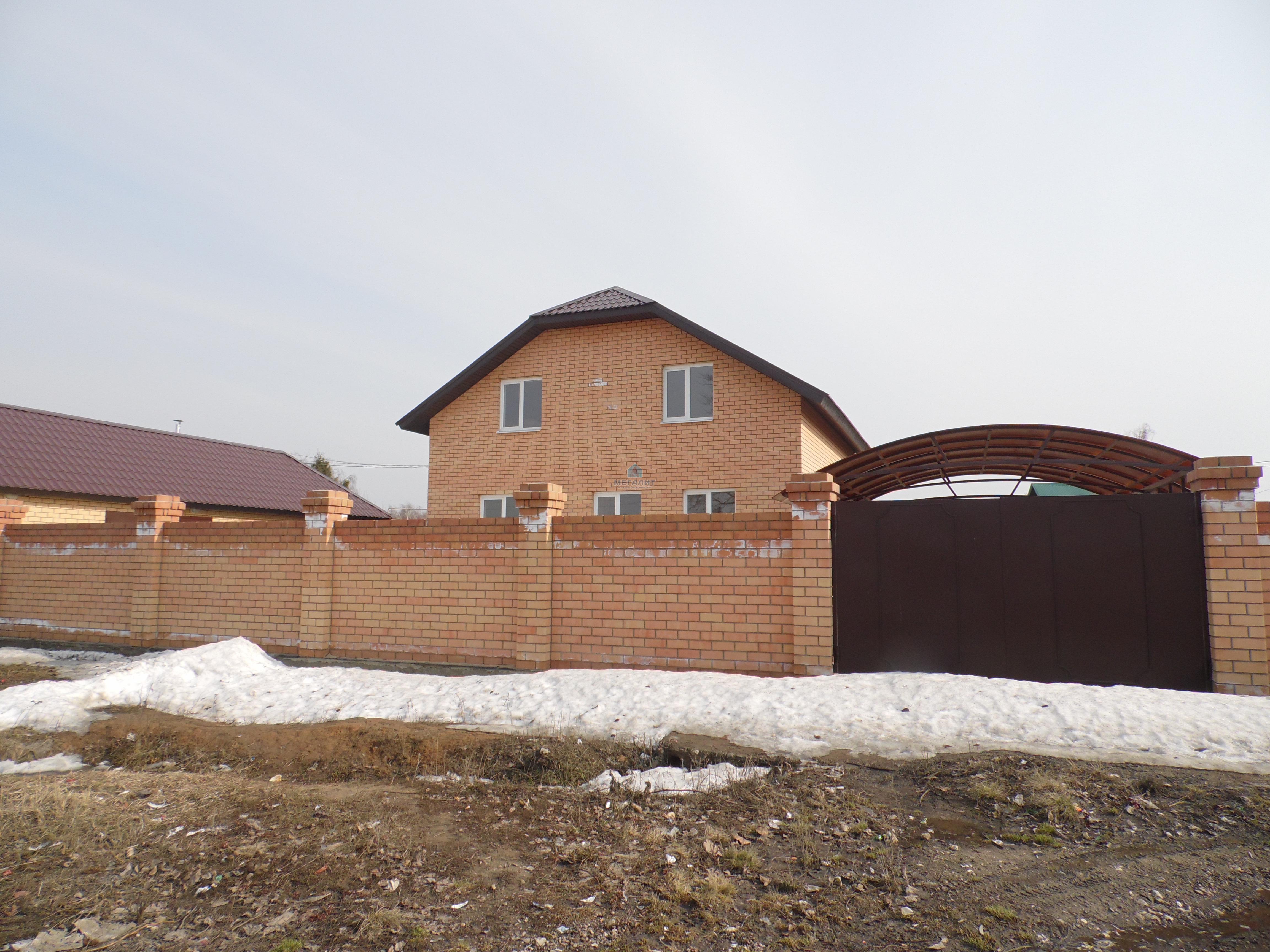 Продажа  дома Клеверная 1-ая  1а, 0 м2  (миниатюра №2)