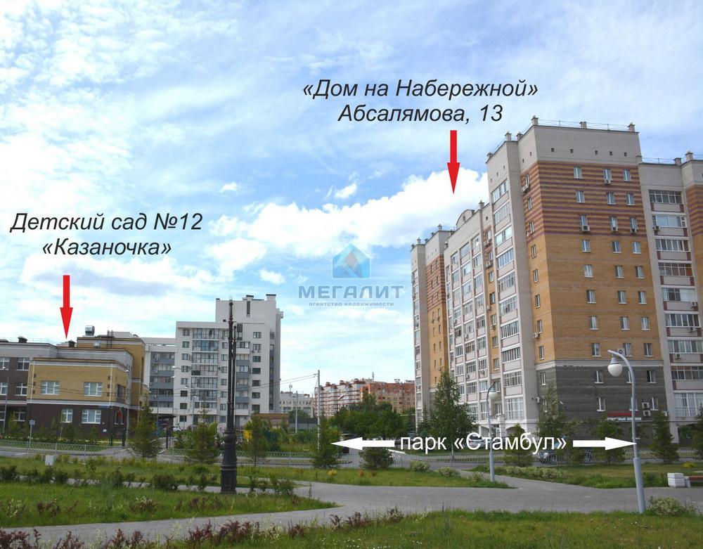 Продажа 3-к квартиры Абсалямова 13