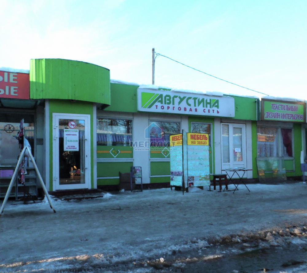 Продажа  офисно-торговые Адоратского 21, 45 м² (миниатюра №1)