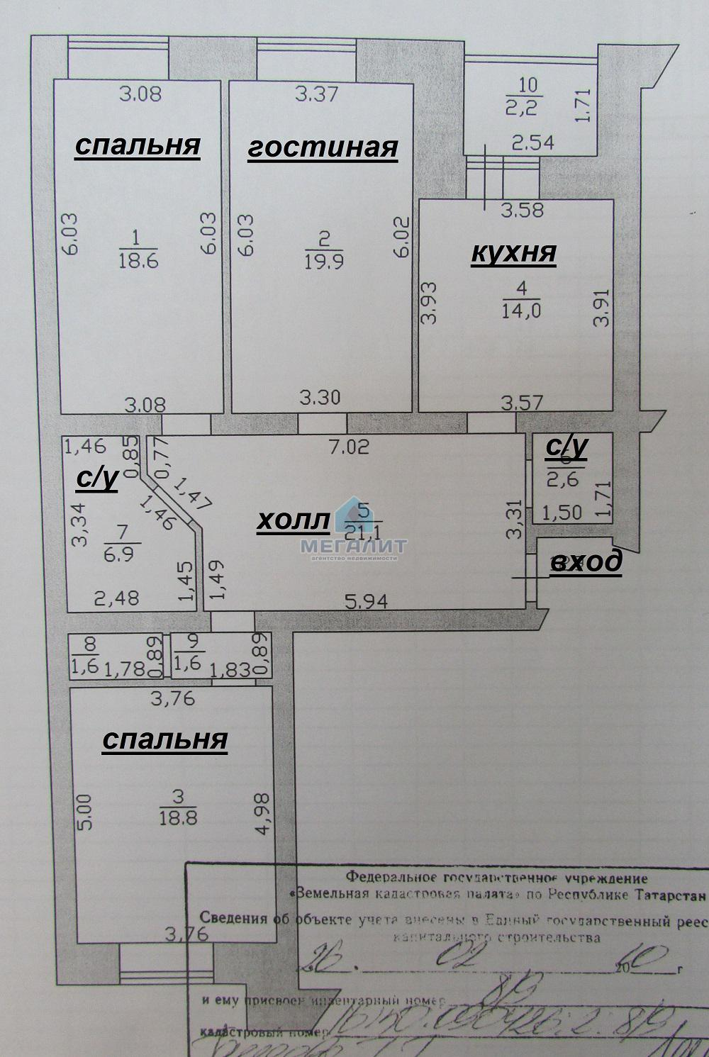Продажа 3-к квартиры Сабан 4, 107 м2  (миниатюра №2)