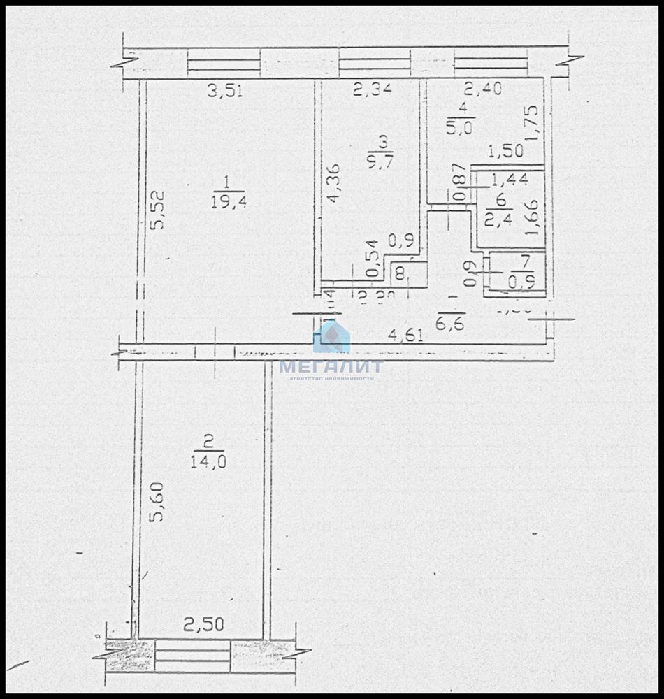 Продам трехкомнатную квартиру Пестречинском районе (миниатюра №5)