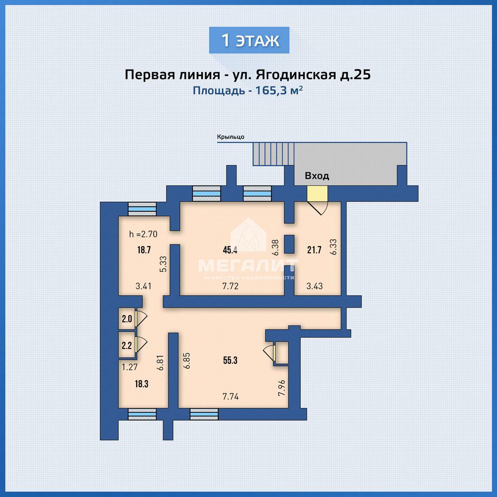 Аренда  офиса Ягодинская 25