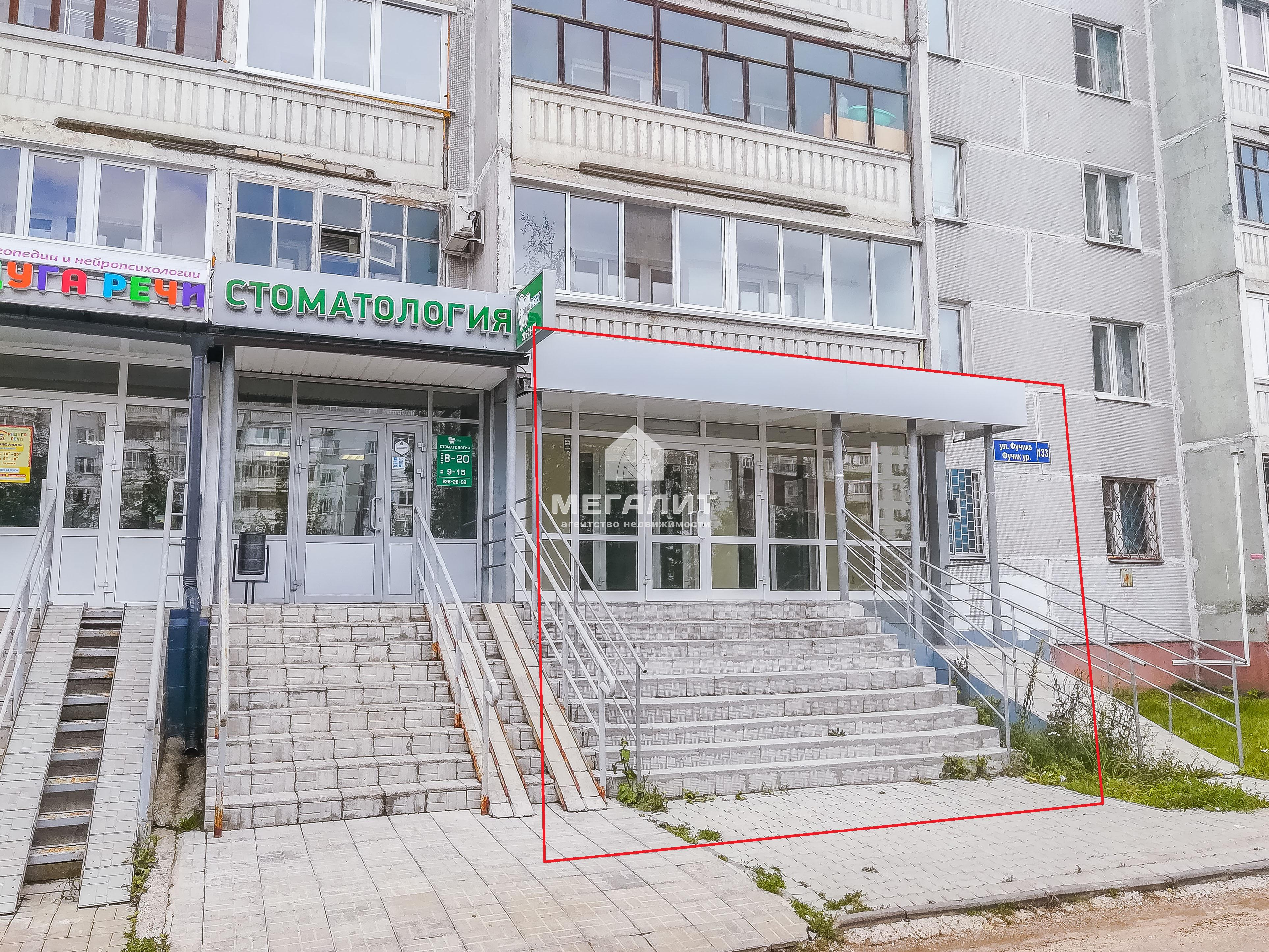 Аренда  офиса Юлиуса Фучика 133