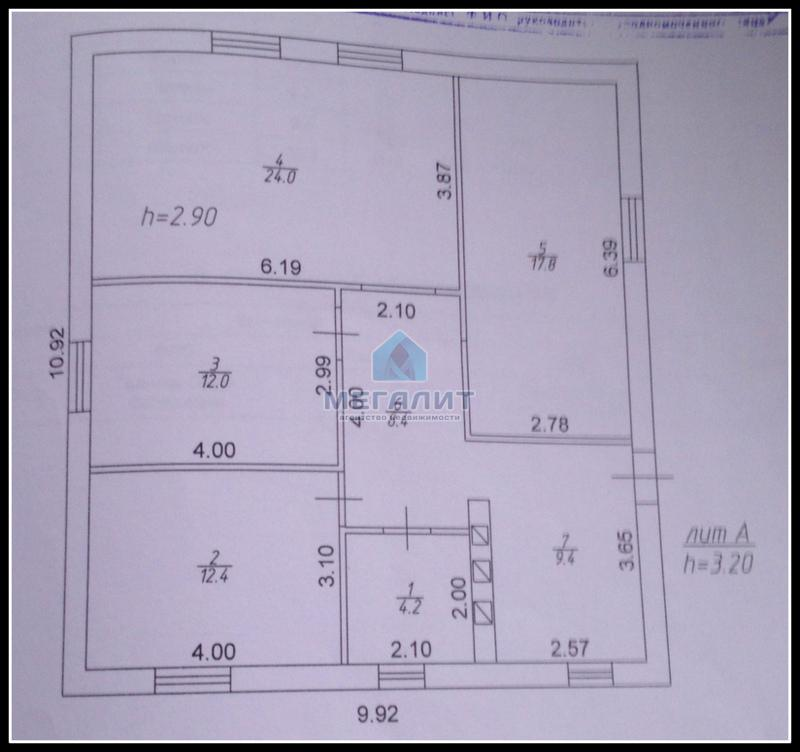 Продажа  дома Центральная, 0 м2  (миниатюра №5)