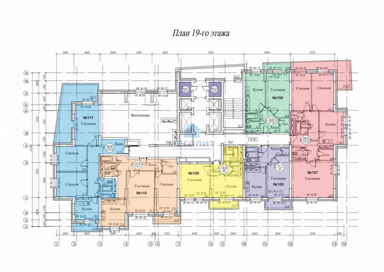Продажа 3-к квартиры Рихарда Зорге, 110.3 м² (миниатюра №6)