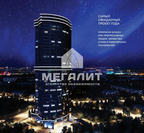 Продажа 3-к квартиры Альберта Камалеева 1
