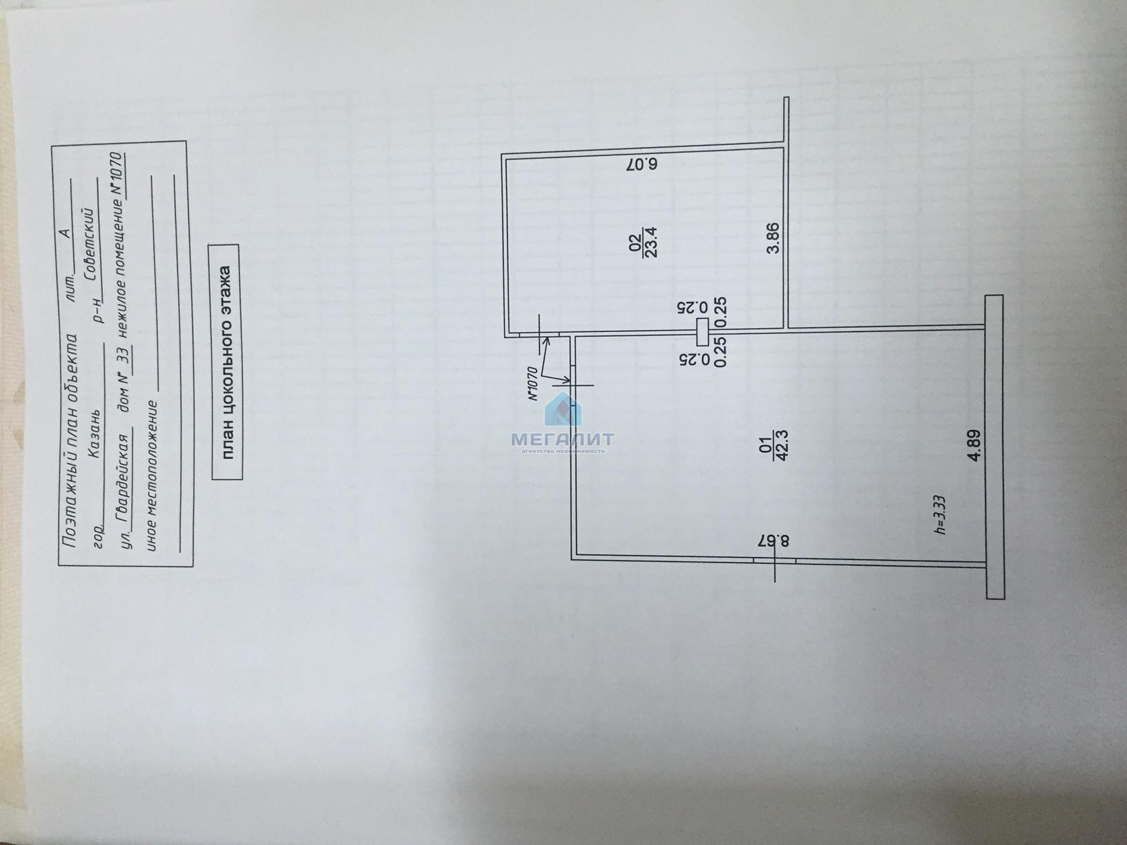 Продаю торговые помещения - магазин и салон (миниатюра №6)
