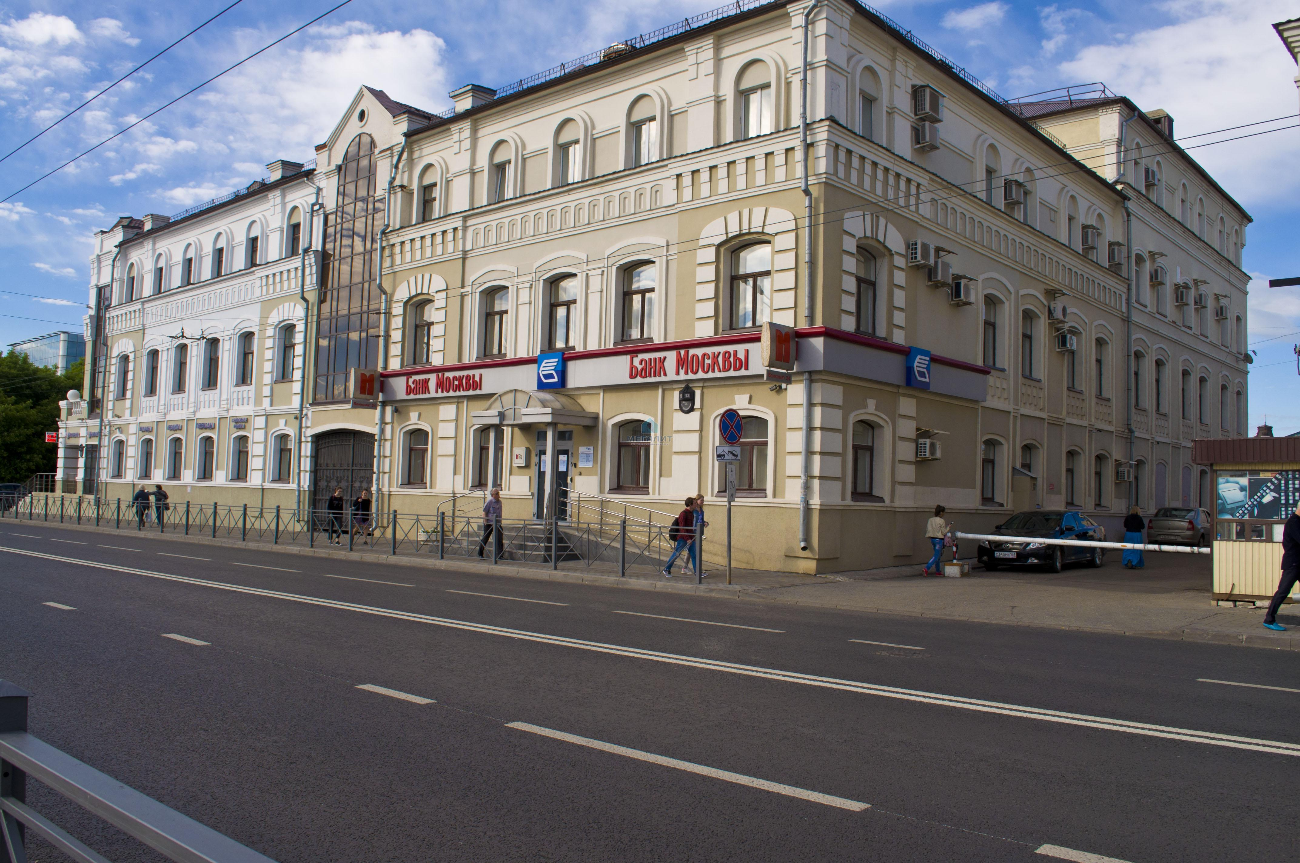 Продажа  офисно-торговые Московская 13