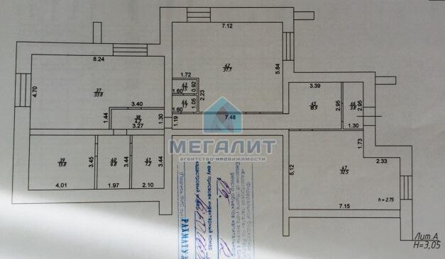 Аренда  офисно-торговые Альберта Камалеева 12, 167 м2  (миниатюра №2)