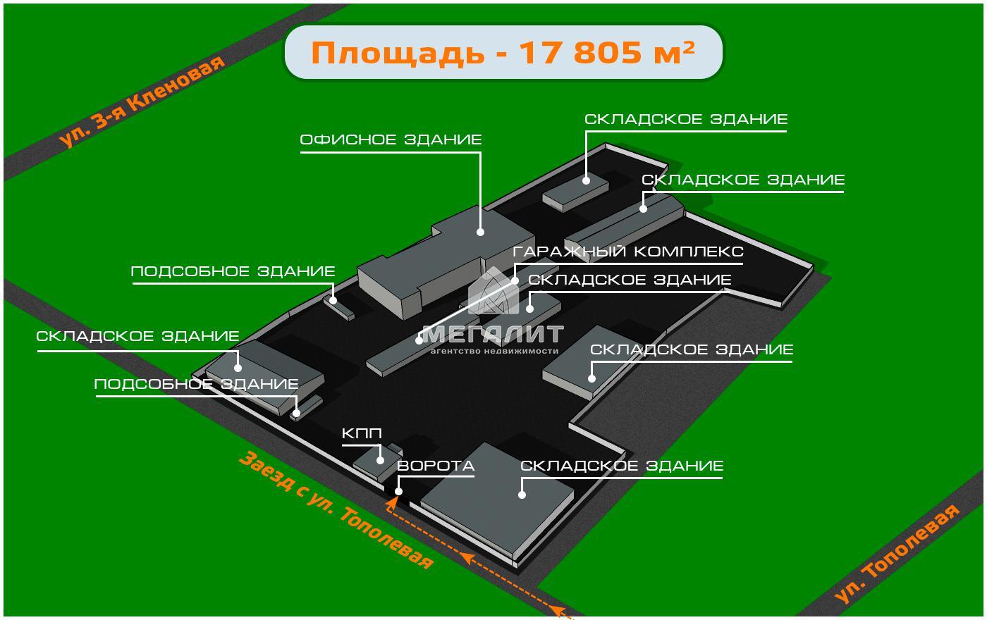 Продажа  склада Кленовая 3-я