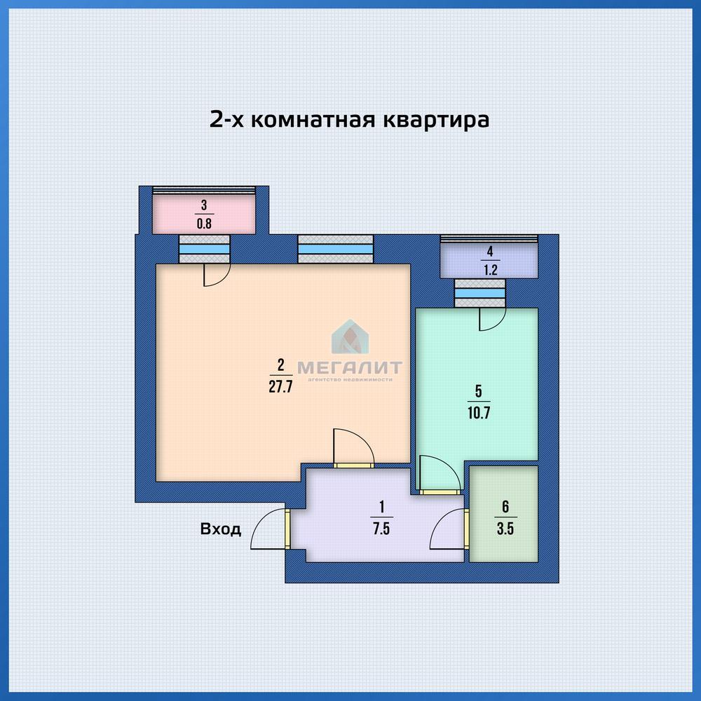 Продажа 2-к квартиры Мусы Джалиля (С. Новое Шигалеево) 7, 51.4 м² (миниатюра №2)