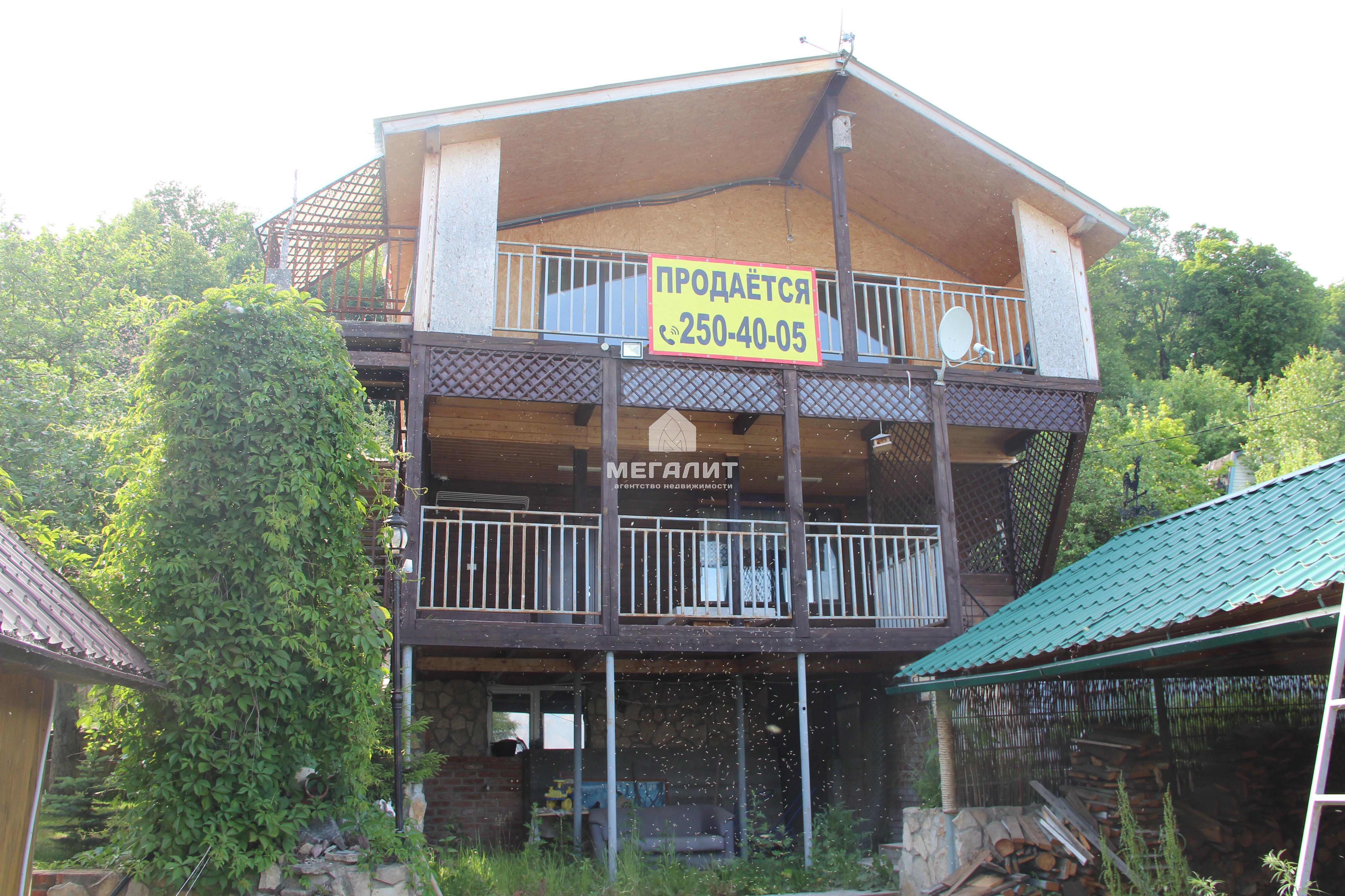 Продажа  дома Строитель