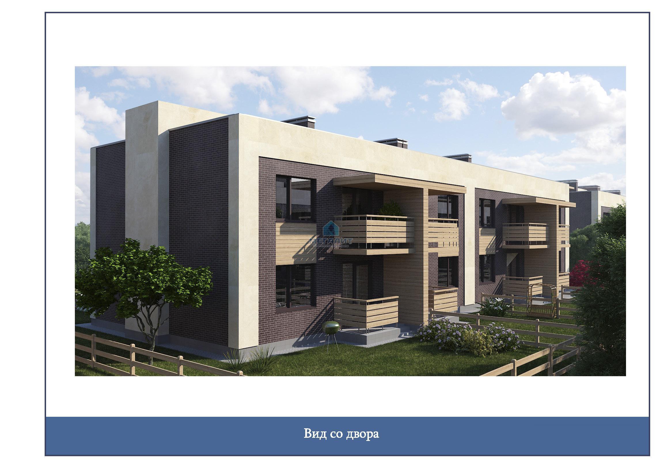 Продаю  квартиру в новом  кирпичном доме с видом на Волгу (миниатюра №4)