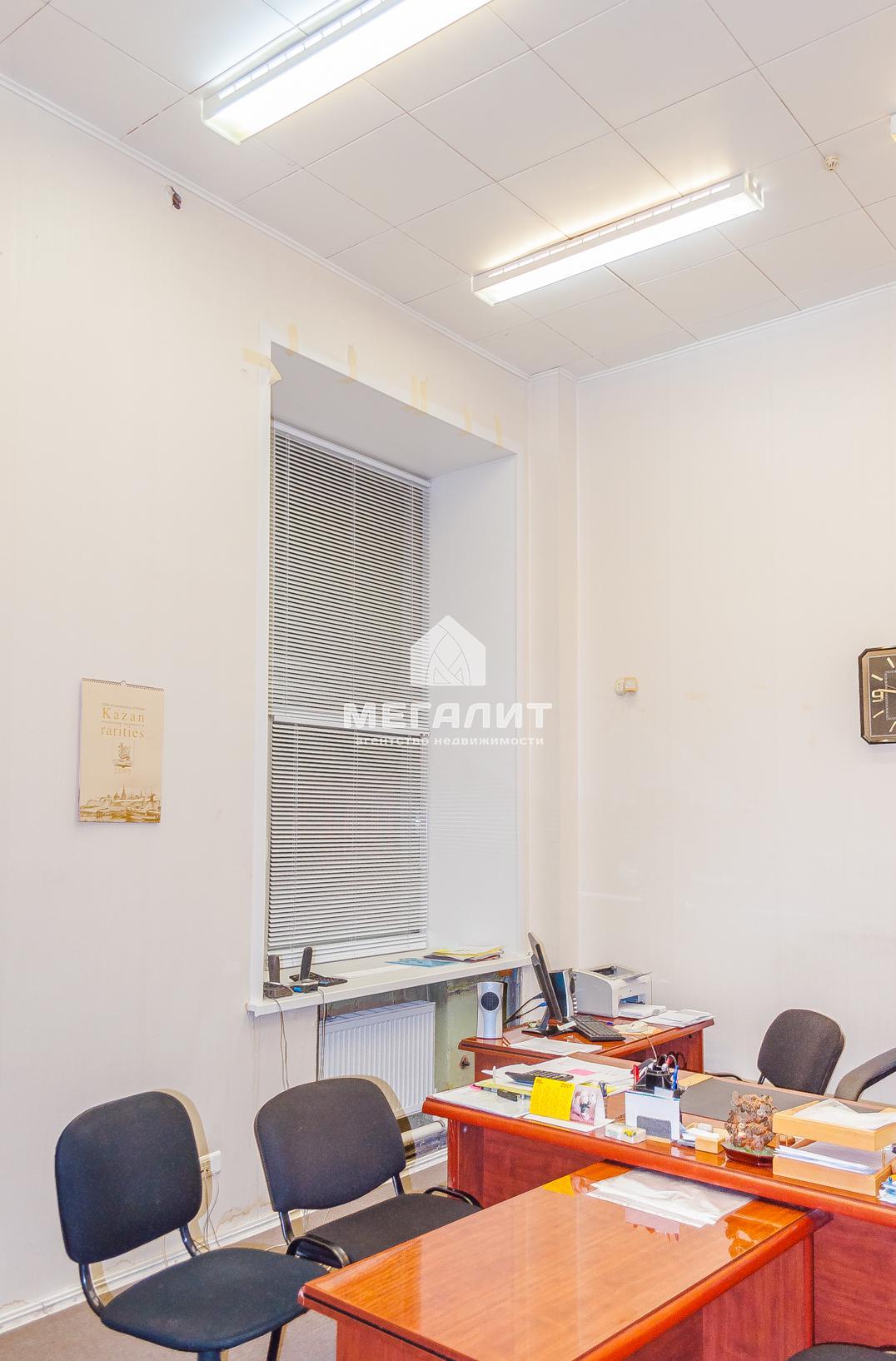 Аренда  офиса Магистральная 35