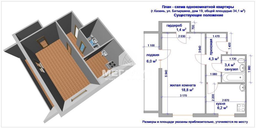 Продажа 1-к квартиры Батыршина 19