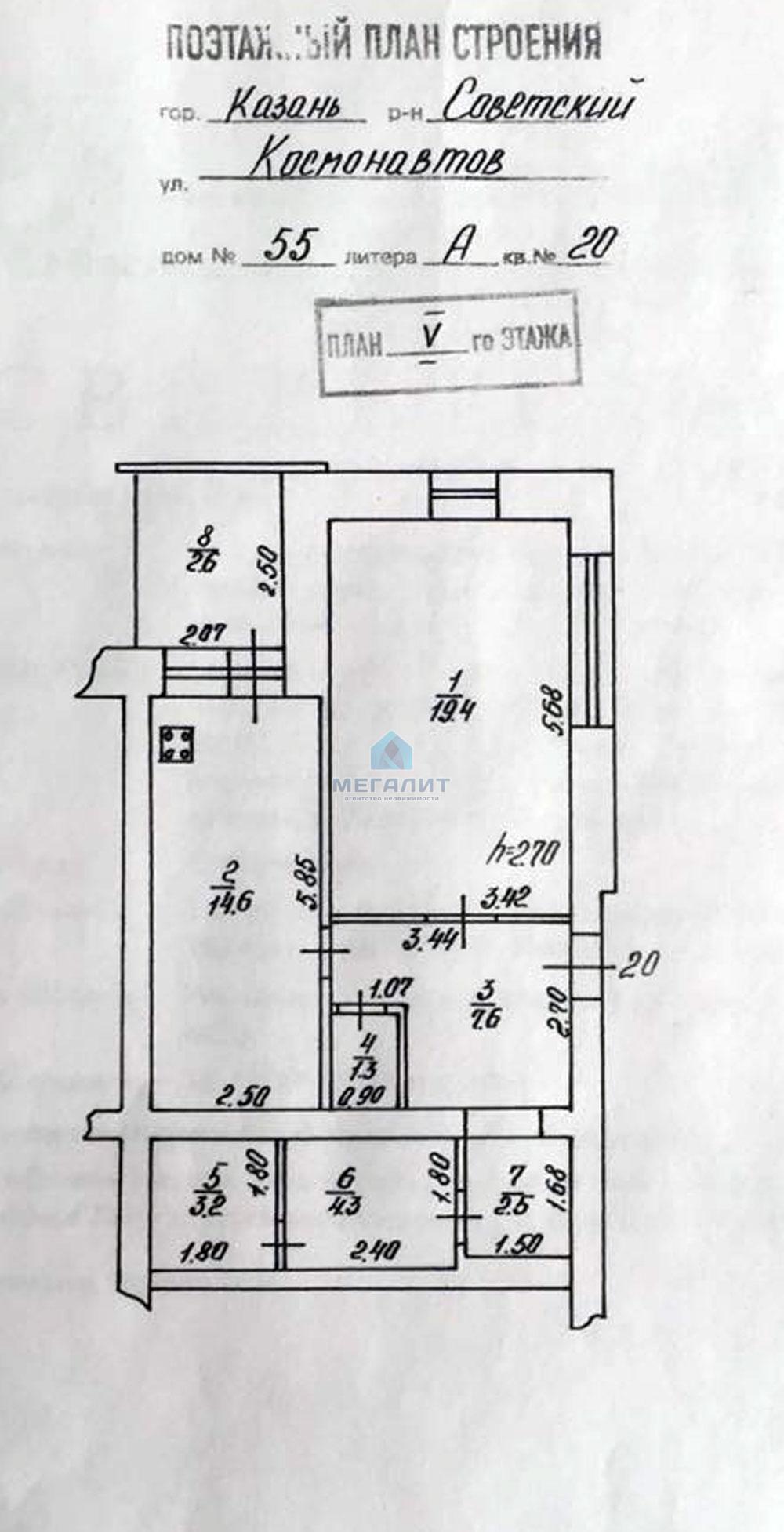 Продажа 1-к квартиры Космонавтов 55, 60.0 м² (миниатюра №2)
